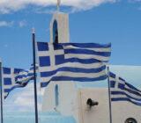 Griechische Flaggen
